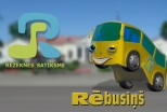 """SIA """"Rēzeknes satiksmes"""" autobusiem savs vārds """"Rēbusiņš""""!"""