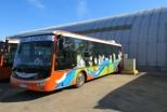 Первый электробус запускают на линию